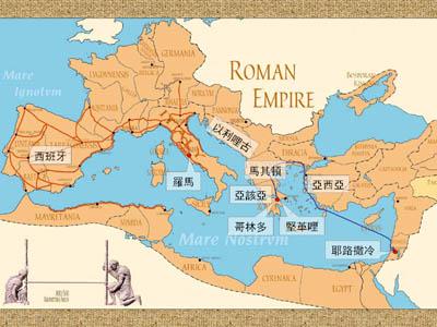 罗马教会,罗马书的特点,再说明罗马书的分段结构,然后进入第一章.